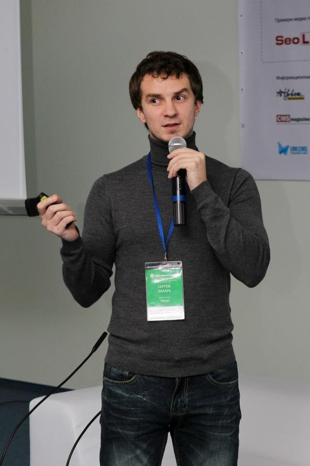 Сергей Бахарь