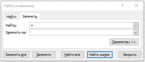 Переносим кампании из AdWords в Директ